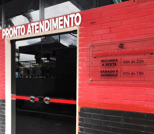 CUIDAR inaugura Pronto Atendimento na sede da Gávea