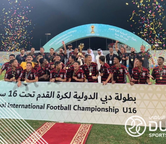 Sub-16 vence Al Hilal e é bicampeão do Dubai International Championship