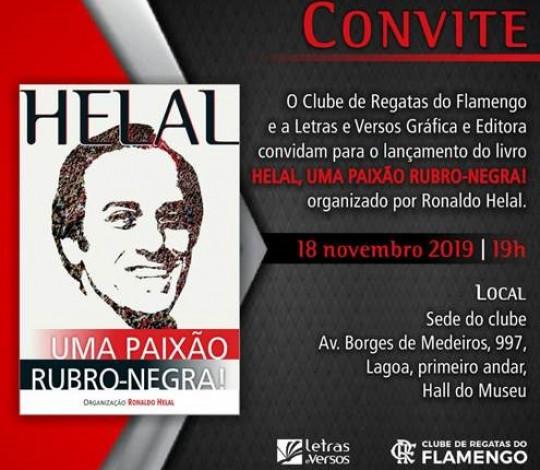 Lançamento do livro do presidente George Helal será nesta segunda-feira, na Gávea