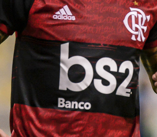 Parceria entre Flamengo e BS2 chega ao fim em junho