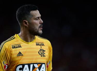 Flamengo x América-MG - Julio Cesar | 21/04/2018