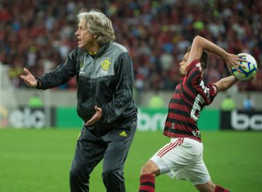 Flamengo X Athetico-PR - 17-07-2019
